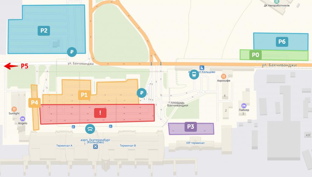 В Кольцово представлены 2 краткосрочные платные стоянки (P1 и P4) и 3 долгосрочные (P2, P5 и P6), с возможностью припарковать автомобиль посуточно и понедельно, а также вип-парковка (P3) непосредственно перед вип-терминалом.