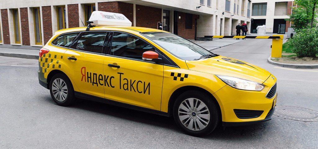 Такси в аэропорт можно заказать заранее в любой городской службе или прямо перед поездкой в Яндекс.Такси.