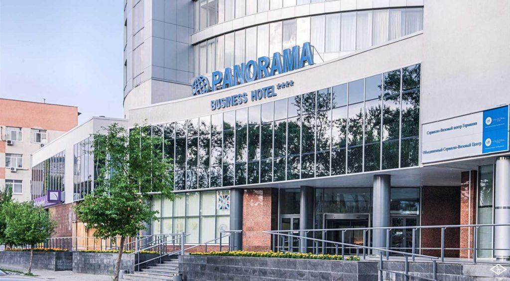 Визовый центр Франции Екатеринбурге