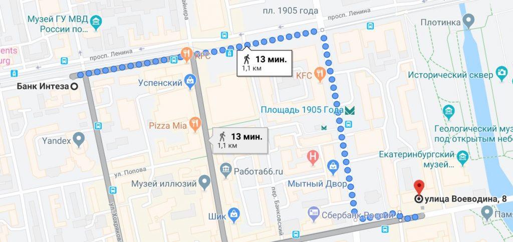 Маршрут от визового центра до банка Интеза в Екатеринбурге