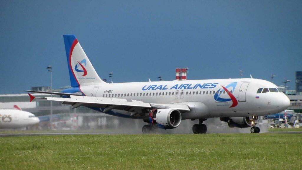 Субсидированные авиабилеты на 2020 из екатеринбурга