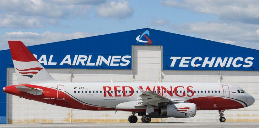 Red Wings на базе Кольцово создаст крупный хаб